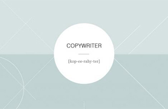Copywriting – An undervalued brand asset